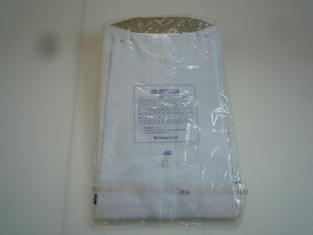 【お得!!】◆ワイシャツ2点セット◆ SWAN 青系 白 A形38 セット品 メンズ_画像9