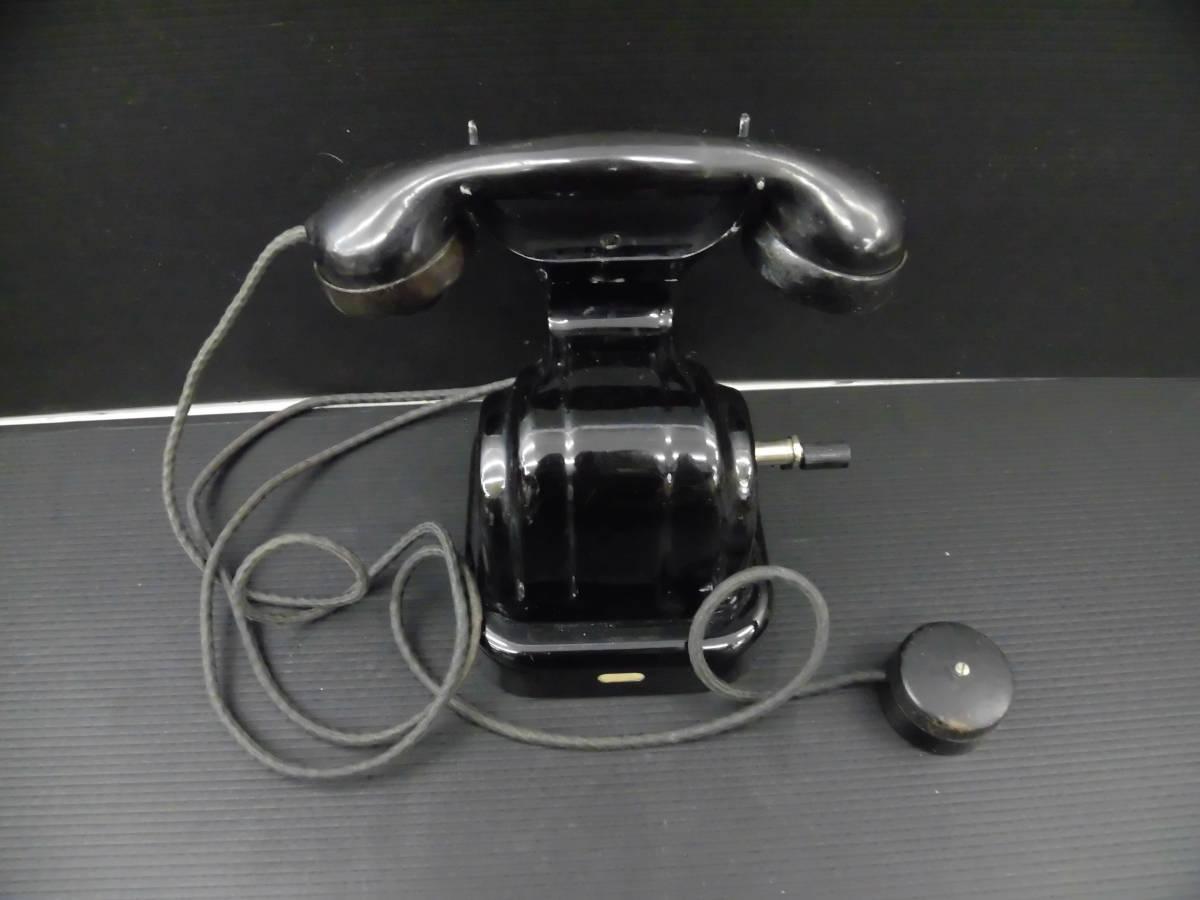 動作未確認●手廻しレトロ電話機 3号磁石式電話機(沖型)〇kt