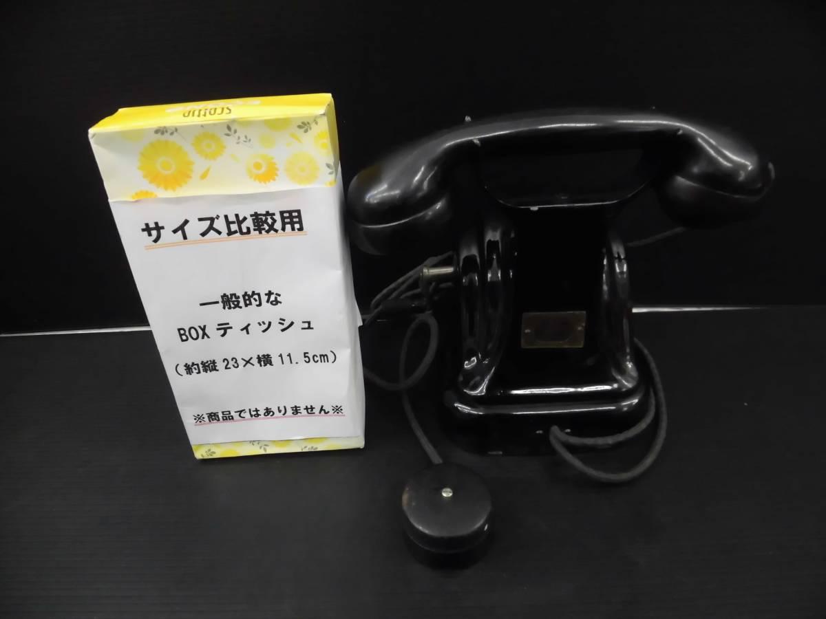 動作未確認●手廻しレトロ電話機 3号磁石式電話機(沖型)〇kt_画像3