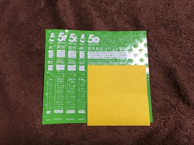AKB48 11月のアンクレット 全国 握手会 参加券 握手券 5枚 セット 送料無料!