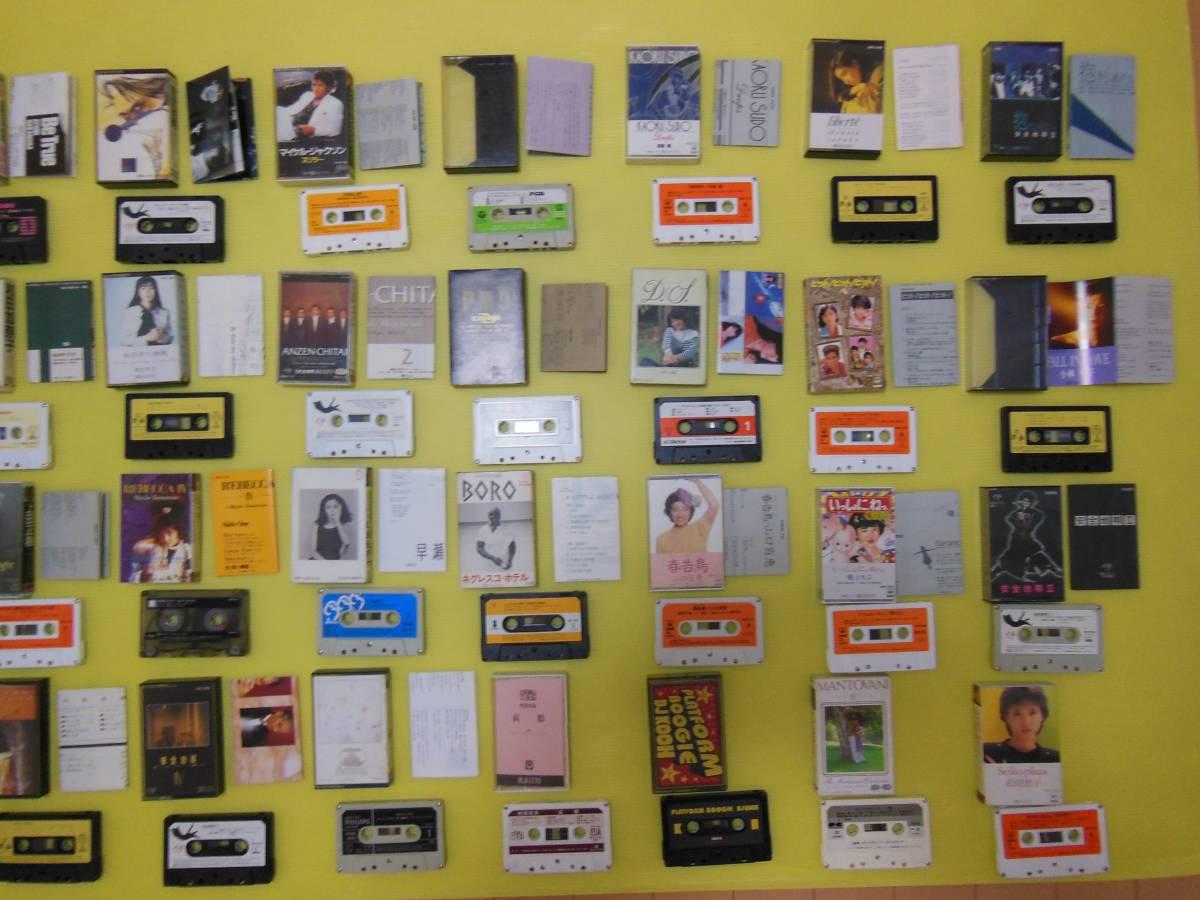 ★★カセットテープ 40本セット 山口百恵 マイケル・ジャクソン 安全地帯 松田聖子 など有名人多数 ジャンク★★_画像6