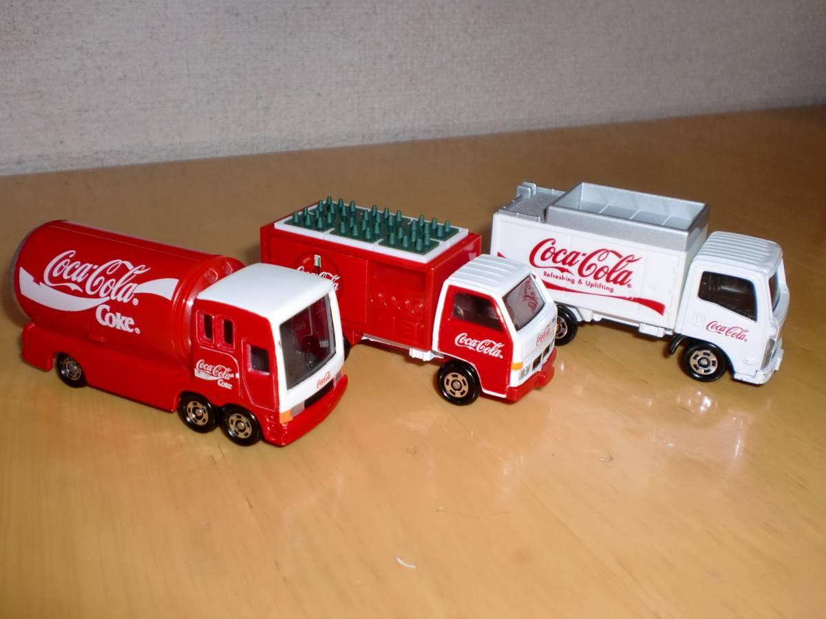 コカ・コーラ ドリンクカー 3個セット