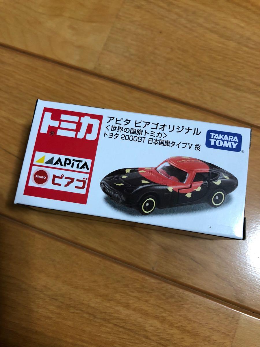 新品、未開封 トミカ アピタ限定 ピアゴ トヨタ 2000GT 日本国旗タイプV 桜 送料220円 格安スタート