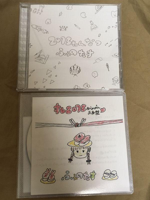 ふぇのたす メンバー 直筆サイン入り CD 2枚セット すし2013 あかみばん 赤身盤 2013ねん、なつ SHE IS SUMMER MICO