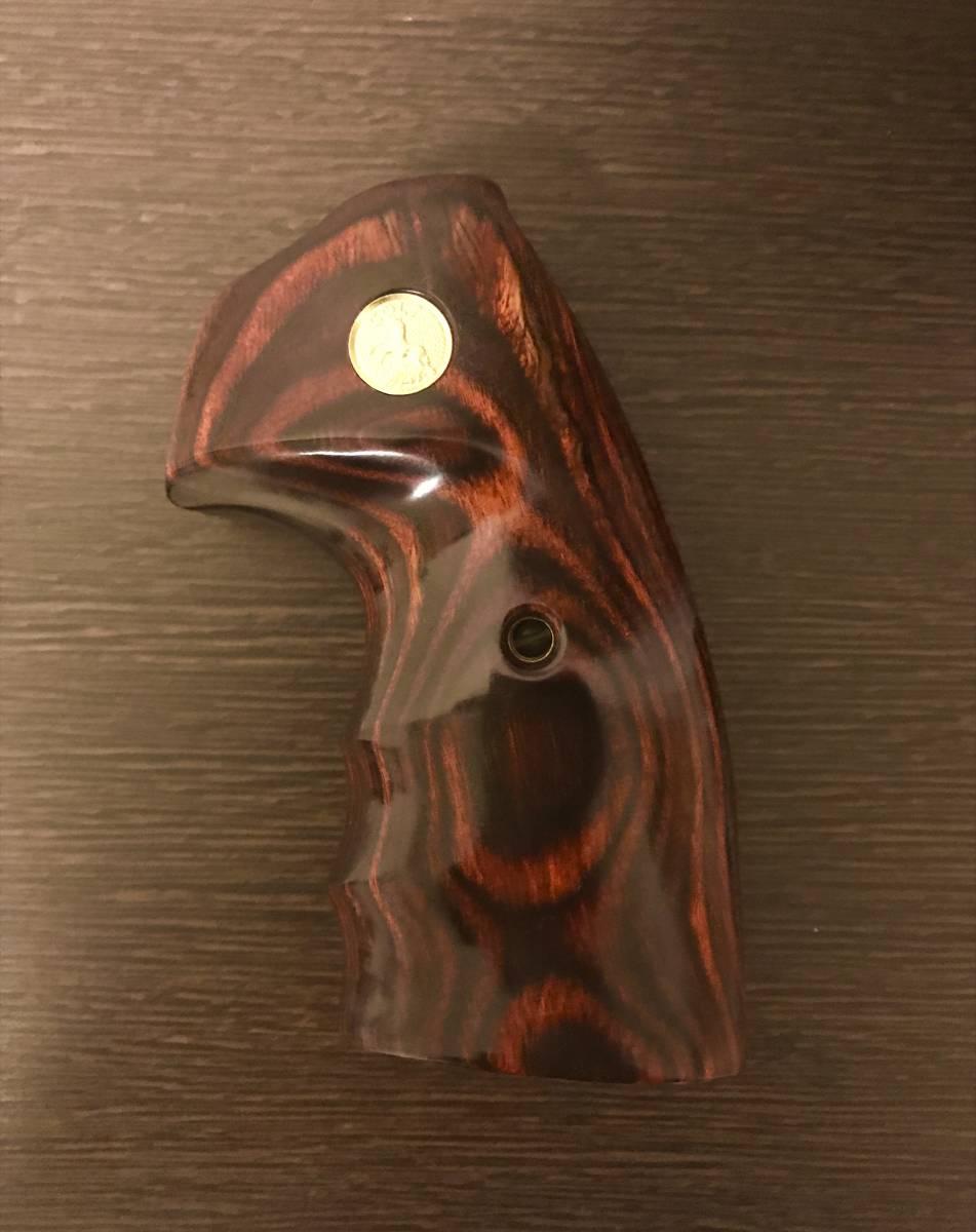 アルタモント タナカ パイソン用グリップ Python ローズレッド タナカワークス リボルバー 実銃用木製グリップ ローズウッド