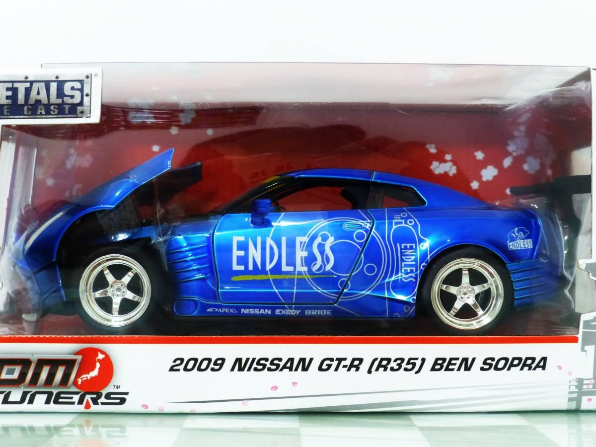 ■JADA 1/24 2009 NISSAN GT-R (R35) BEN SOPRA BLUE■99_画像7