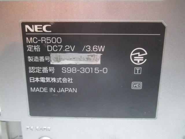 ◆ジャンク◆中古現状売 NEC MobileGearⅡ/モバイルギア2 モデル:MC-R500 未確認 電源コード欠品_画像3