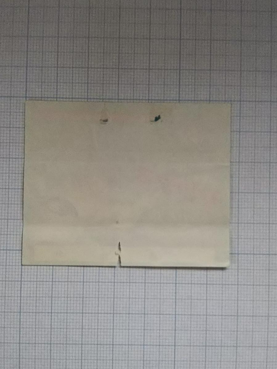 古いガム包み紙・昭和菓子・レトロ・マグマ大使フーンガム_画像2