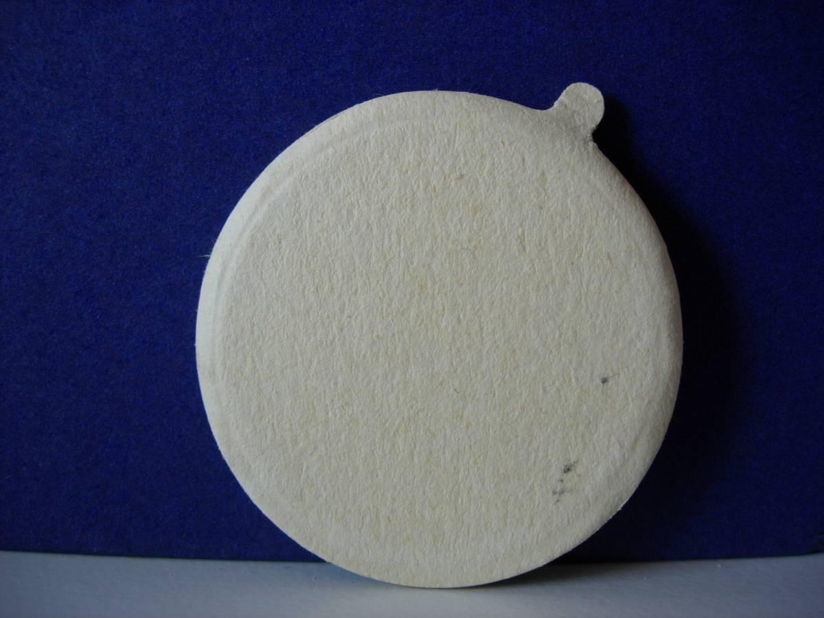 牛乳キャップ 雪印つよい子牛乳 乳脂肪分3.5% 愛知工場 使用品_画像2