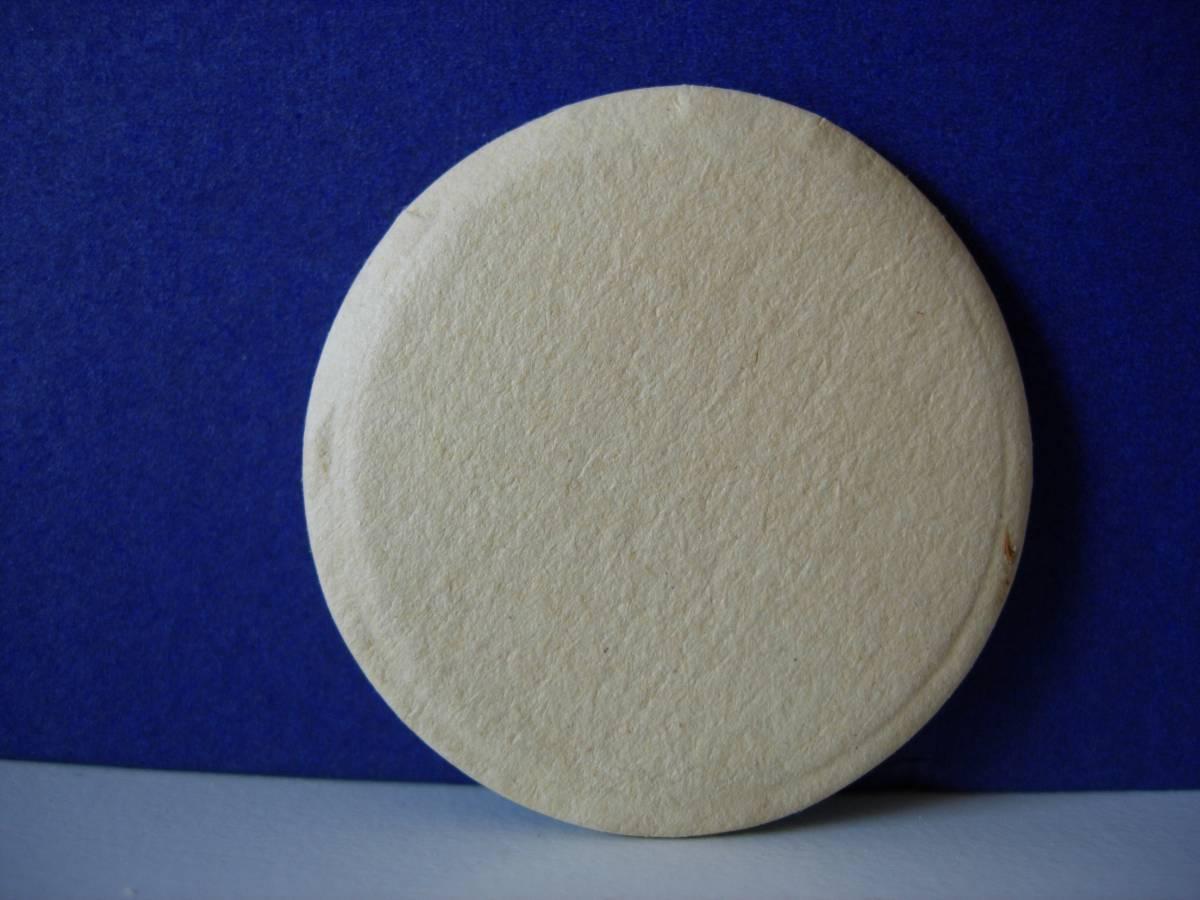 牛乳キャップ 雪印コーヒー 名古屋工場 使用品_画像2