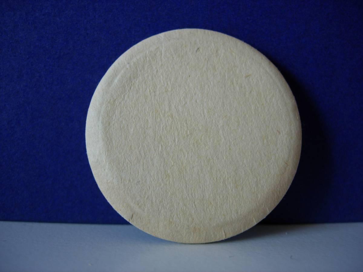 牛乳キャップ 雪印3.4牛乳 名古屋工場 使用品_画像2