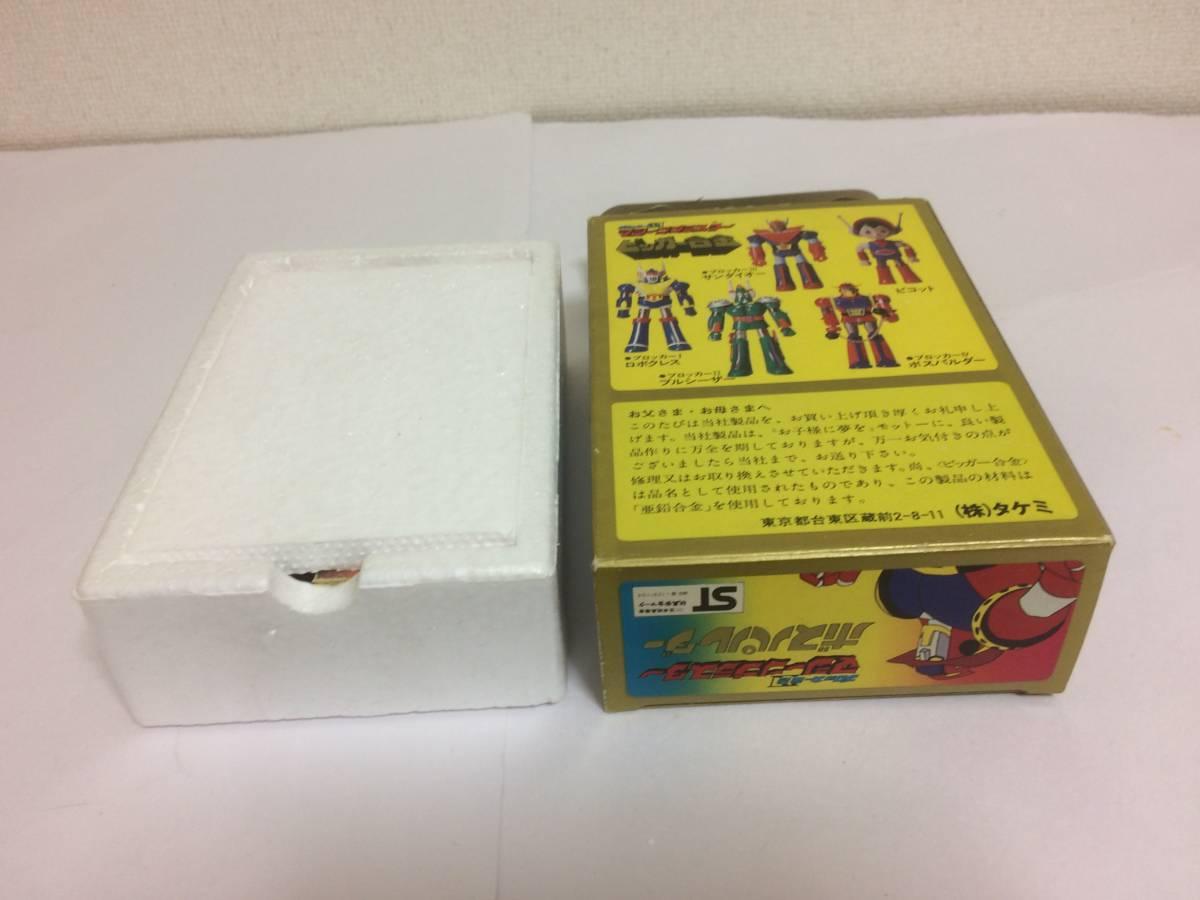 タケミ 超合金 マシンブラスター ボスパルダー 当時物 _画像4