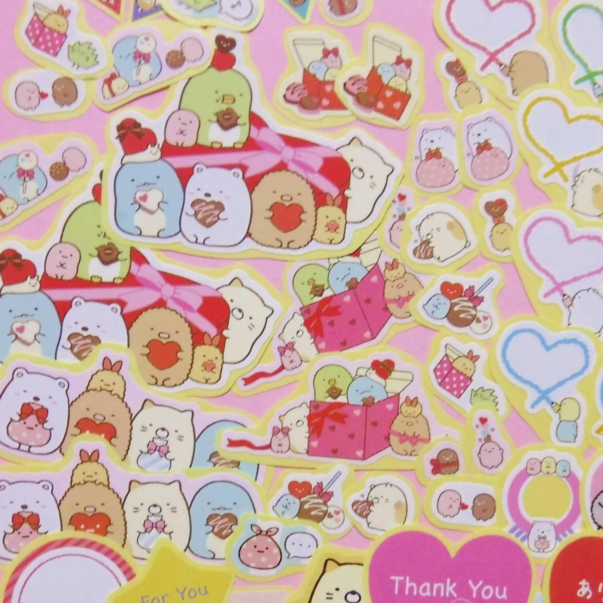 ★すみっコぐらしのハート&メッセージシール  バレンタインデーに♪  80枚 ★送料無料