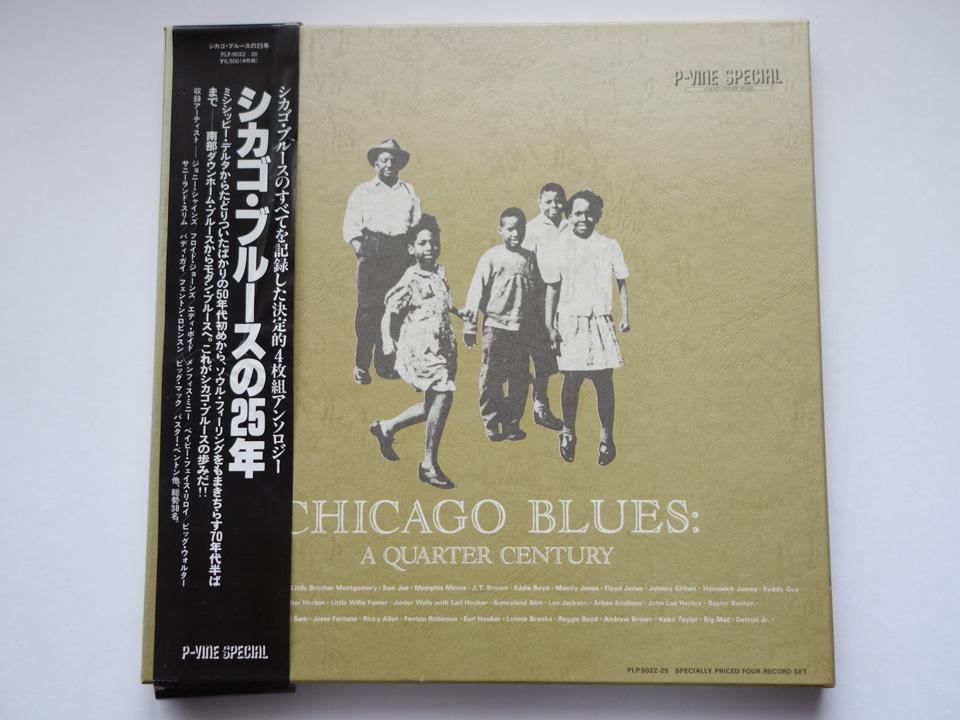 4枚組BOX 帯付 シカゴ・ブルースの25年 美品 RLP-9022 定価6500円 P-VINE
