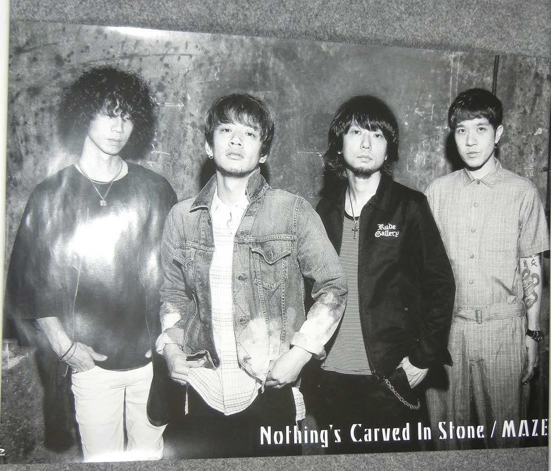 ◆ポスター◆Nothing's Carved In Stone(ナッシングス カーブド イン ストーン「NCIS ナッシングス MAZE
