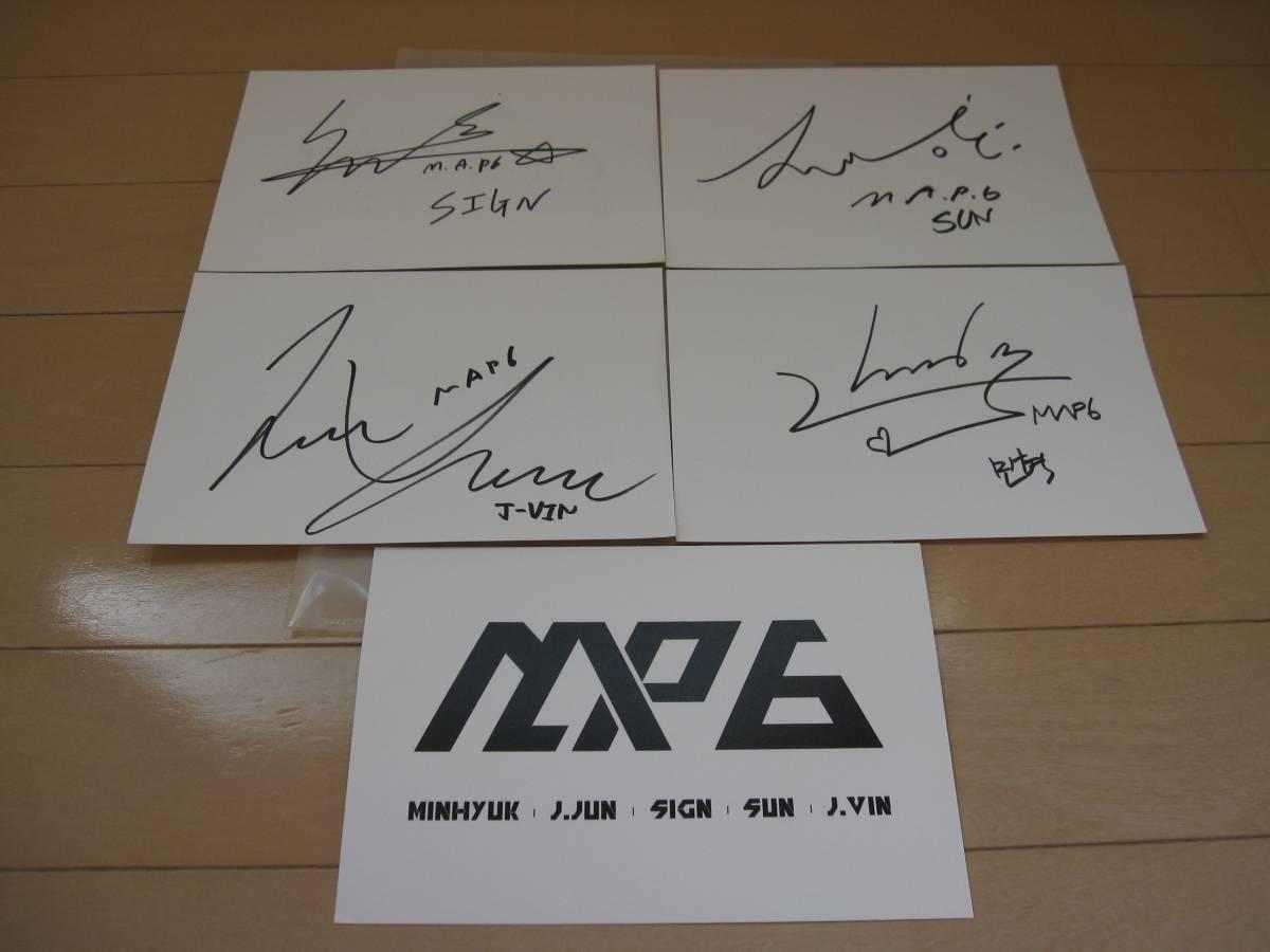 レア!韓国アイドルmp6 メンバー全員直筆サイン/Girl's Dayの弟グループです!