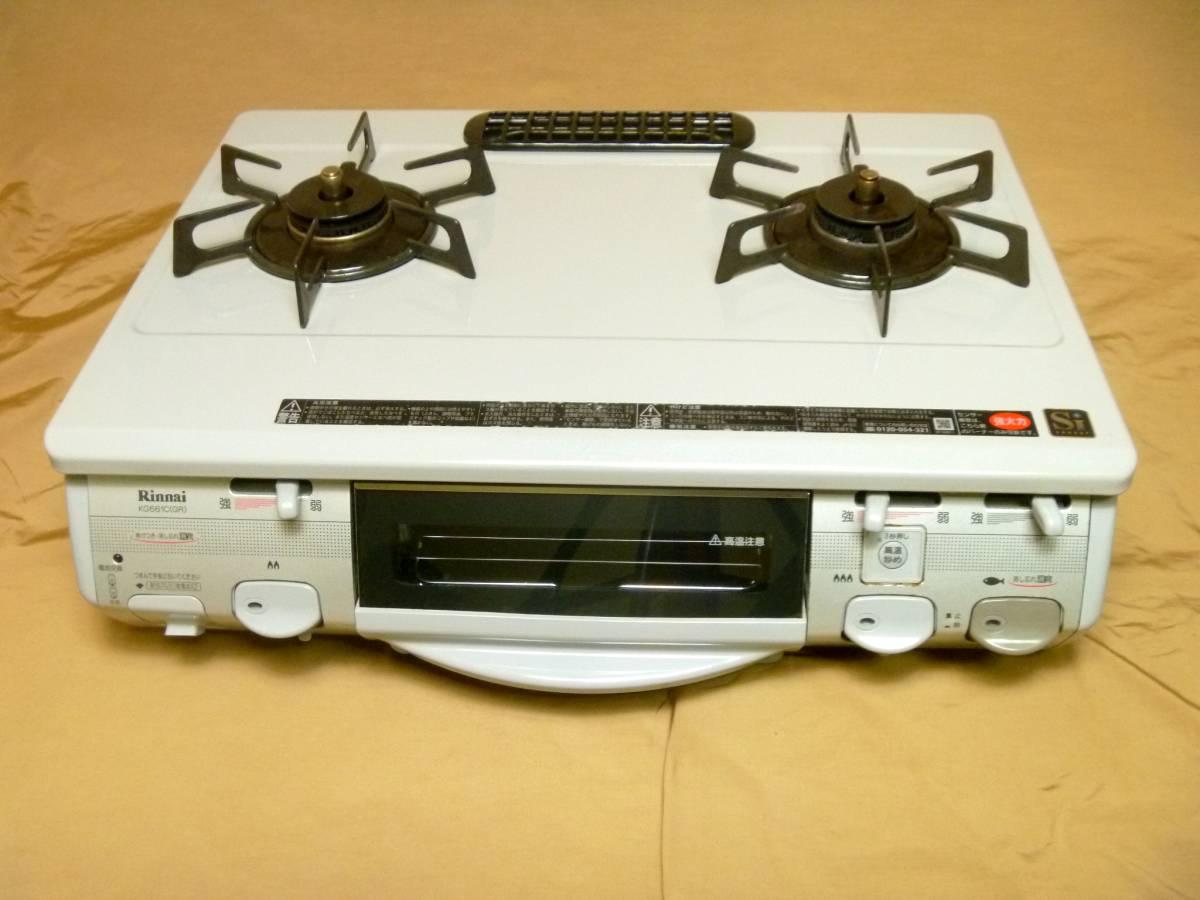 リンナイ LPガス用ガステーブル RTS-660GCTS-R