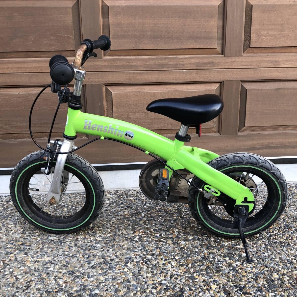 一台ニ役 へんしんバイク グリーン キックスクーター バランスバイク ストライダー好きな方必見