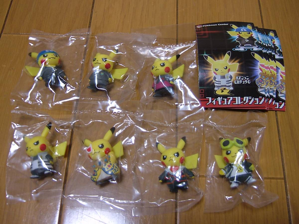 口袋妖怪中心有限公司圖集合Boss Gokko Pikachu所有7種類型Comp 編號:t560595607