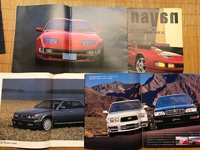 ☆日産系旧車カタログ フェアレディZ、グロリア、セドリック☆_画像3
