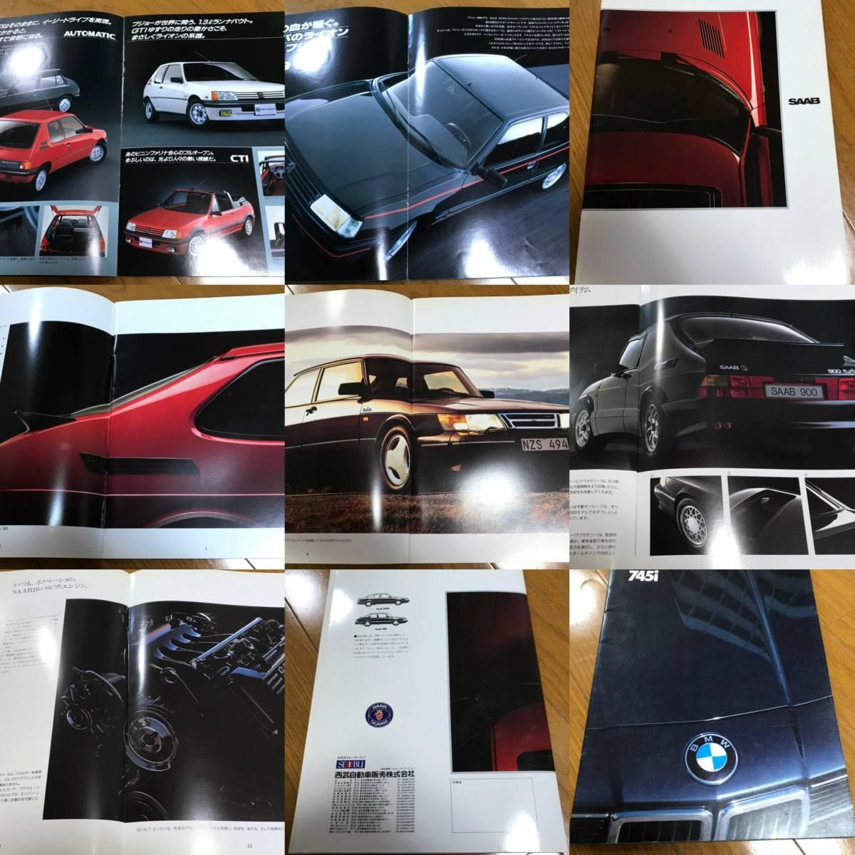 ☆★懐かしくてハマる☆ややクラシック外車、アルファ、BMW、サーブなどのカタログセット☆☆☆_画像3