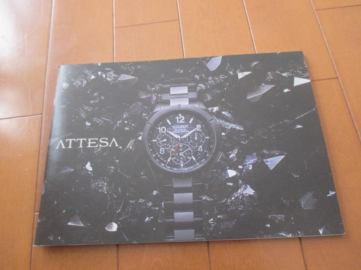B13402カタログ◆シチズン*ATTESA アテッサ ブラックチタン発行37ページ