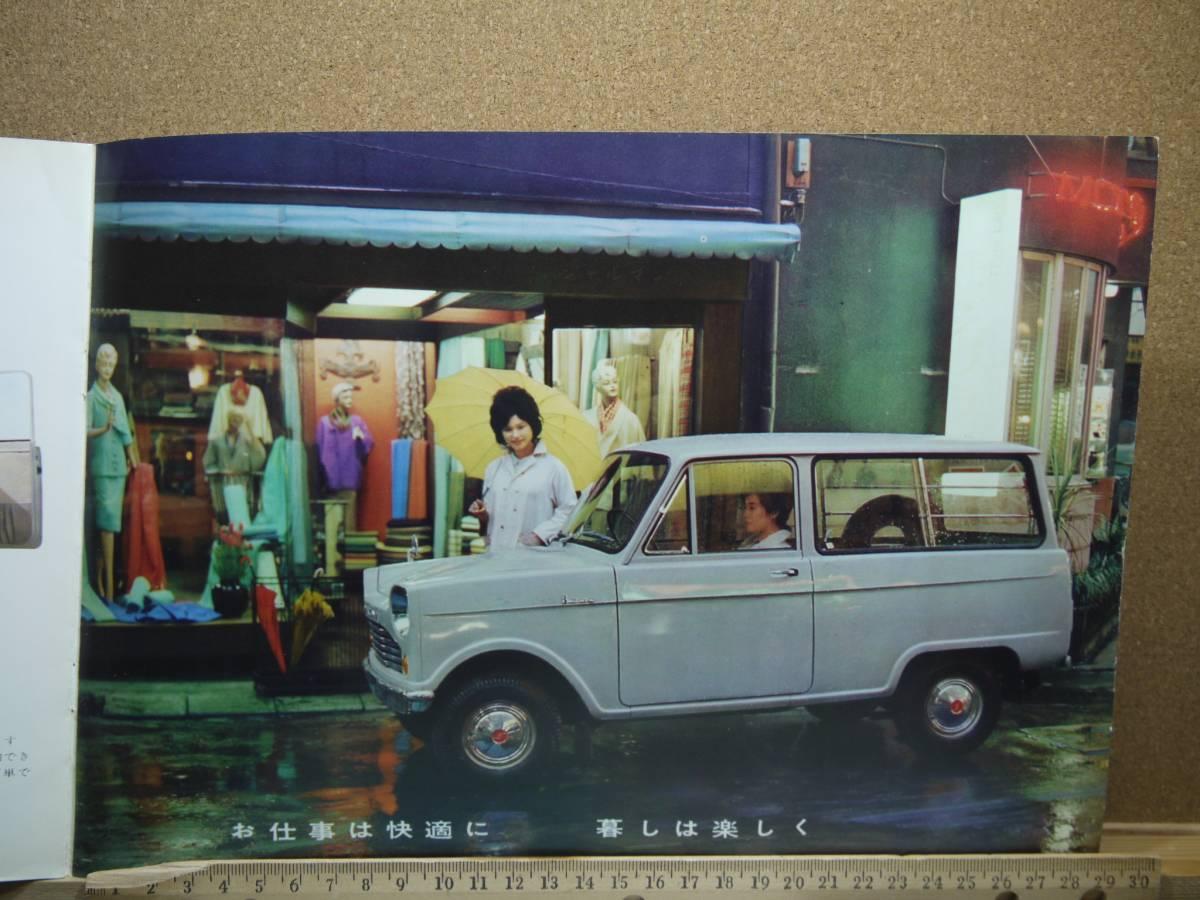 ≪旧車カタログ≫01601 MAZDA B360 KBBA 緑_画像4