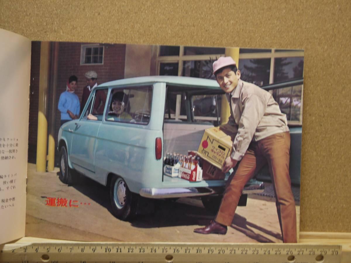 ≪旧車カタログ≫01624 三菱360 ライトバン_画像3