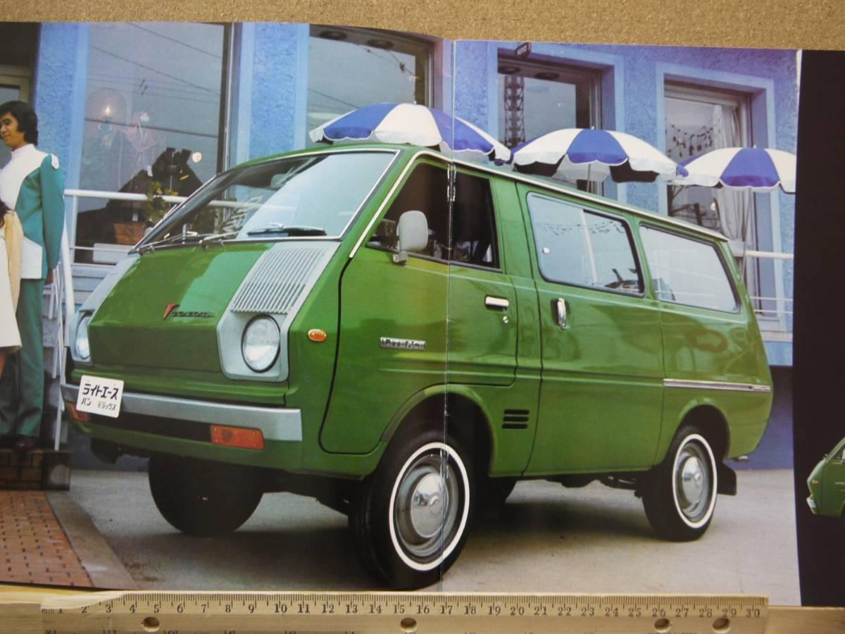 ≪旧車カタログ≫01650 トヨタ ライトエース_画像2