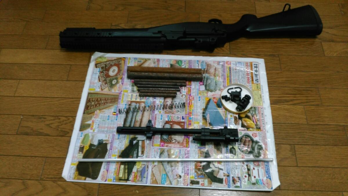 エアコキ チープトイガン M14 分解ジャンク品 部品取りに