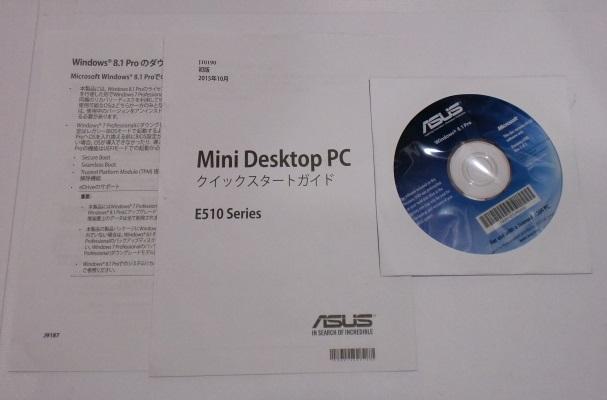 ASUS ミニPC ASUSPRO E510-B1374【美品】_画像3