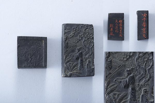M-0506 古墨 2本 程君房/方于魯 - 中国 古玩 唐墨 書道具 書法 人物図