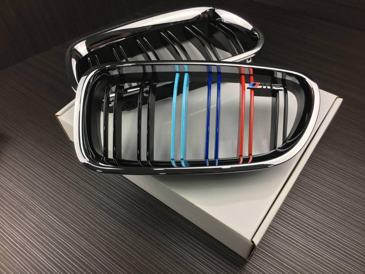M5エンブレム付き BMW F10 F11 クロームメッキ枠+光沢黒+3色 Mカラー ダブルバー フロントグリル セット 艶あり黒 (5シリーズ 2010-2016)_画像1