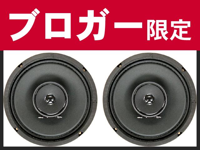 8 インチ (20 cm) 同軸スピーカー フルレンジ PEGASUS製 409B ブロガー限定セール ALTEC TANNOY JBL FOSTEX ご愛好家へお勧め致します