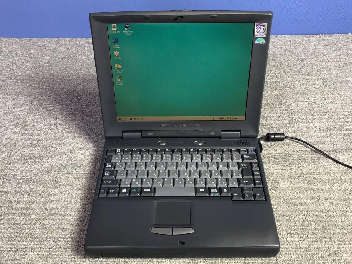 01-A174S【NEC】LaVie NX LV16C PC-LV16CWSCAF1 メモリ32MB/Windows95起動★現状品★