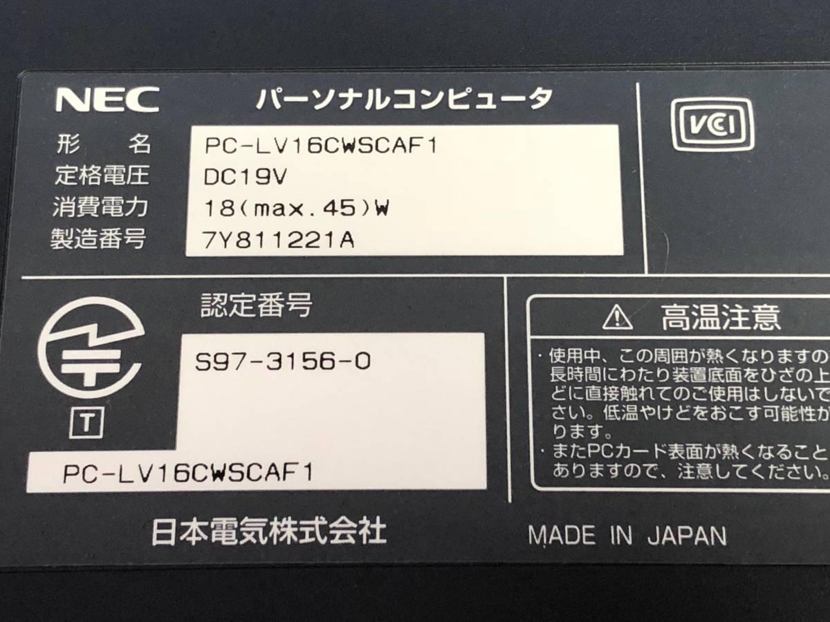 01-A174S【NEC】LaVie NX LV16C PC-LV16CWSCAF1 メモリ32MB/Windows95起動★現状品★_画像9