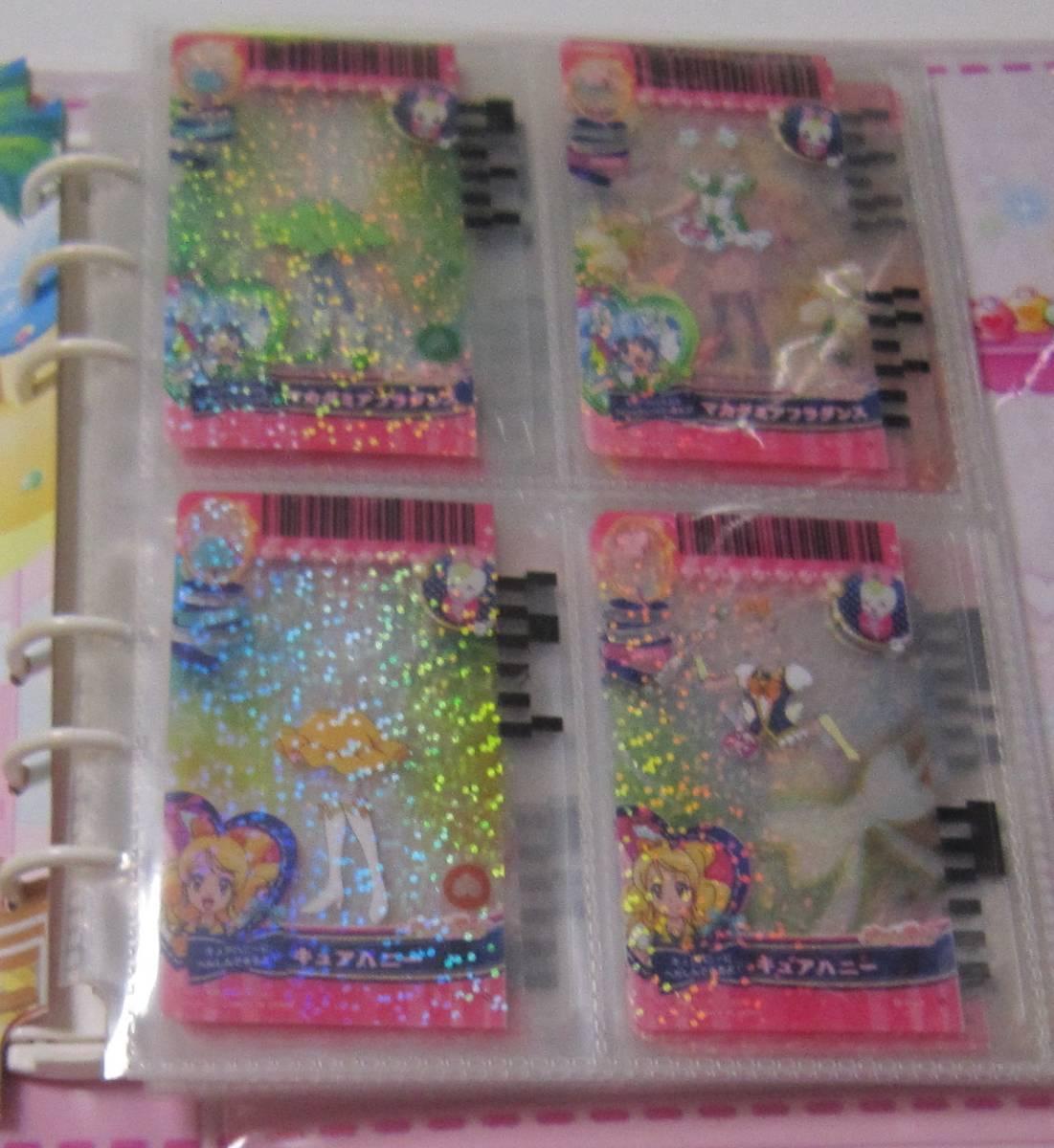 プリキュアカード 103枚 + プラカード 40枚_画像2