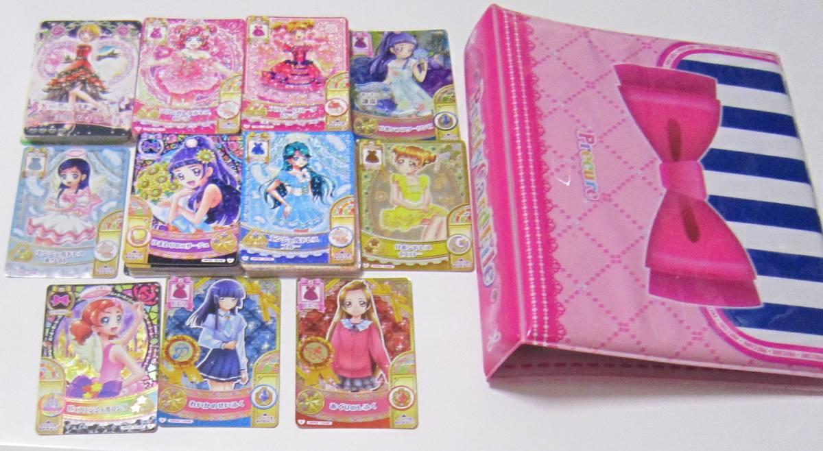 プリキュアカード 103枚 + プラカード 40枚