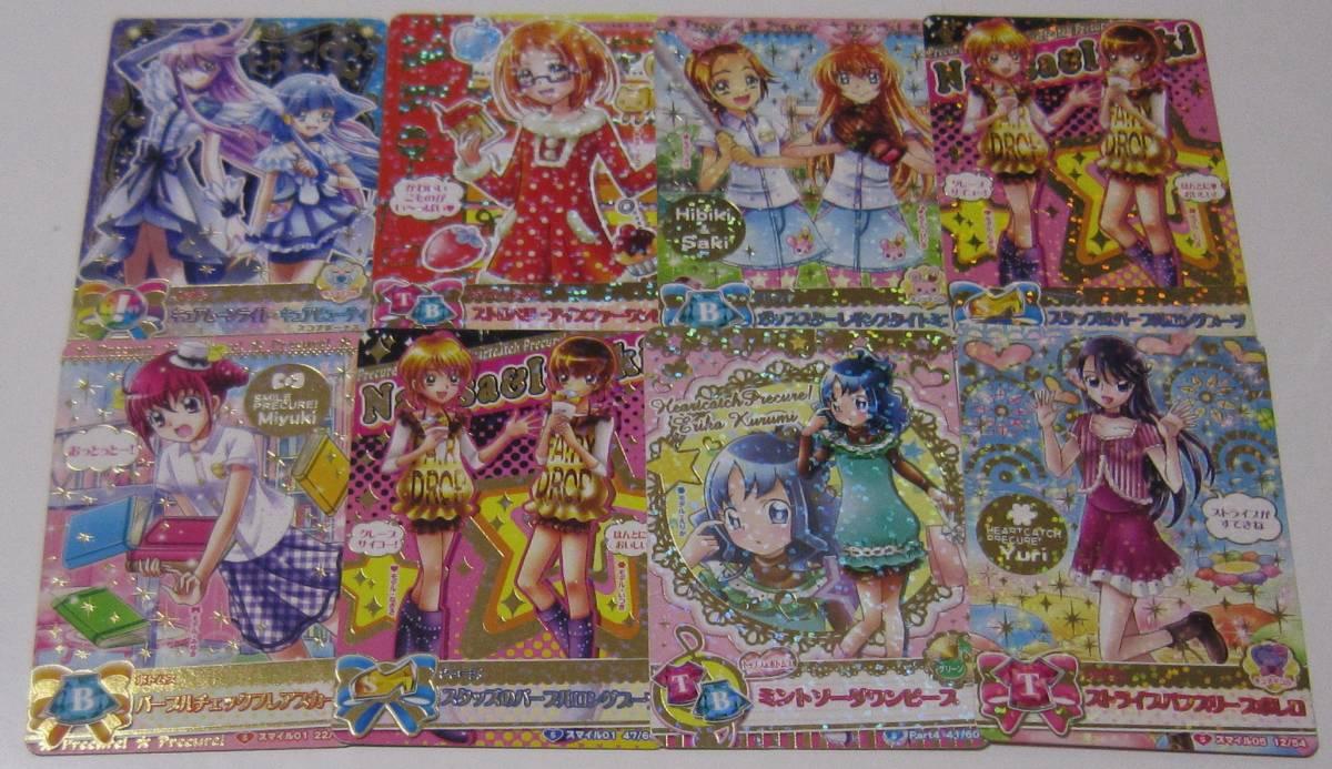 プリキュア カード 70枚_画像2