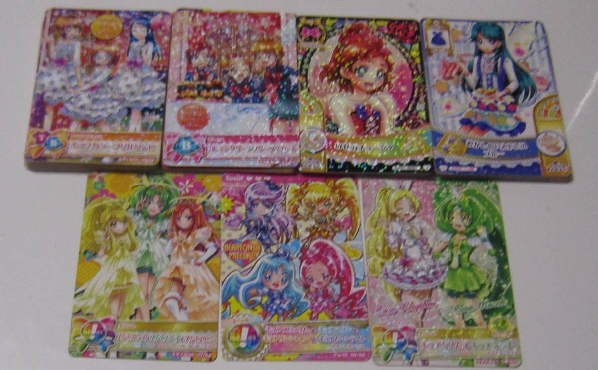 プリキュア カード 70枚_画像3