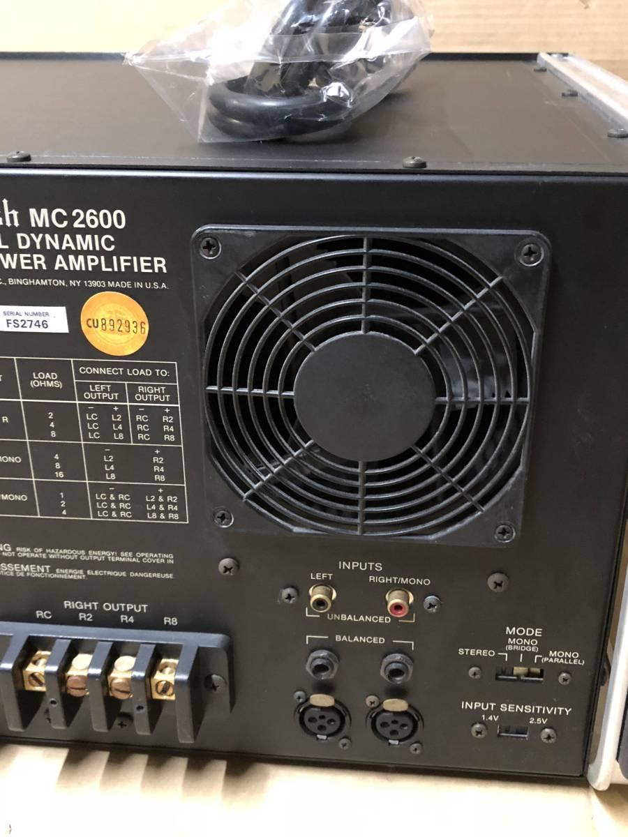 [メーター不良のためジャンク パワーアンプ]mcIntosh MC2600_画像4
