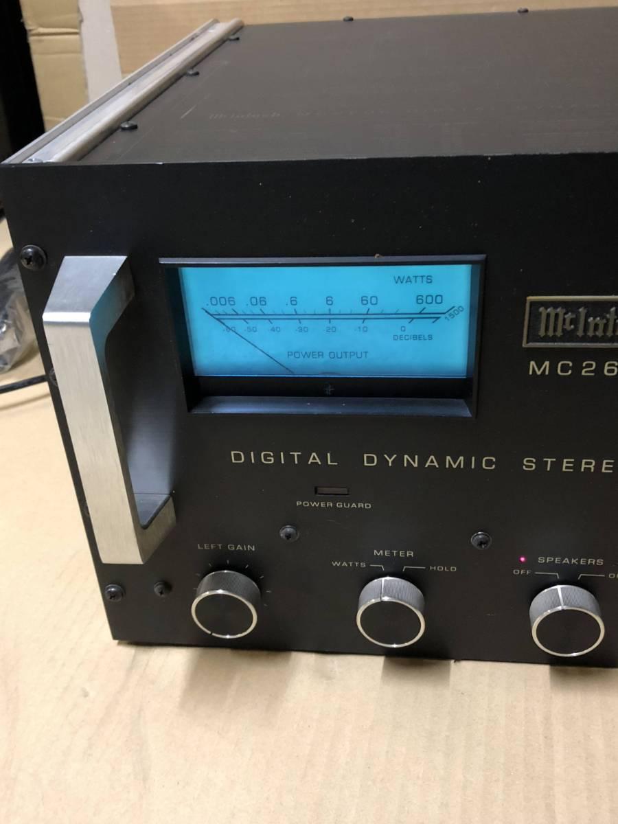 [メーター不良のためジャンク パワーアンプ]mcIntosh MC2600_画像8