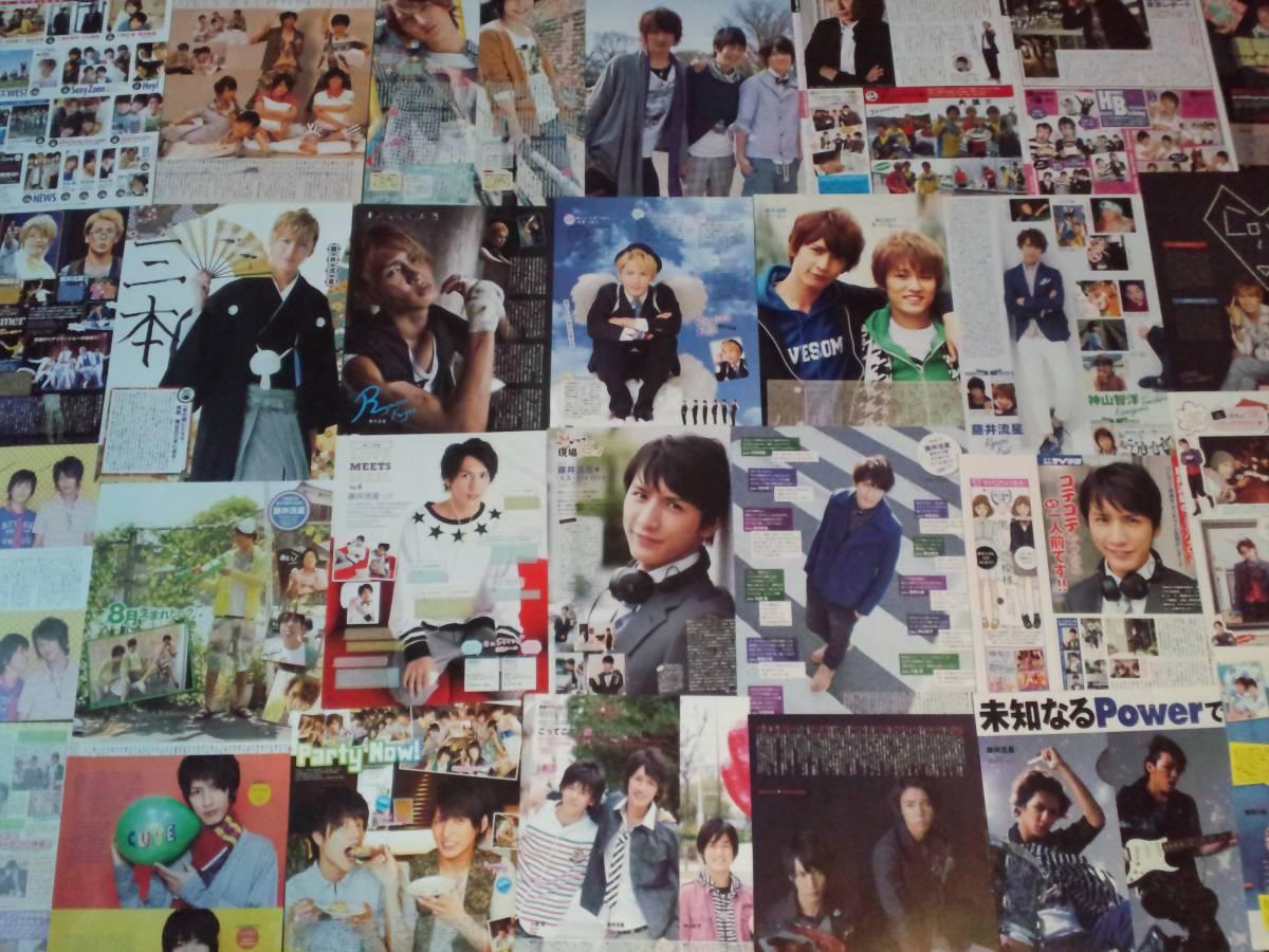 ◆ジャニーズWEST@藤井流星◆切り抜き(50枚)01-01_画像2