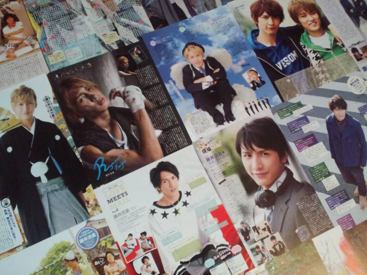 ◆ジャニーズWEST@藤井流星◆切り抜き(50枚)01-01_画像3