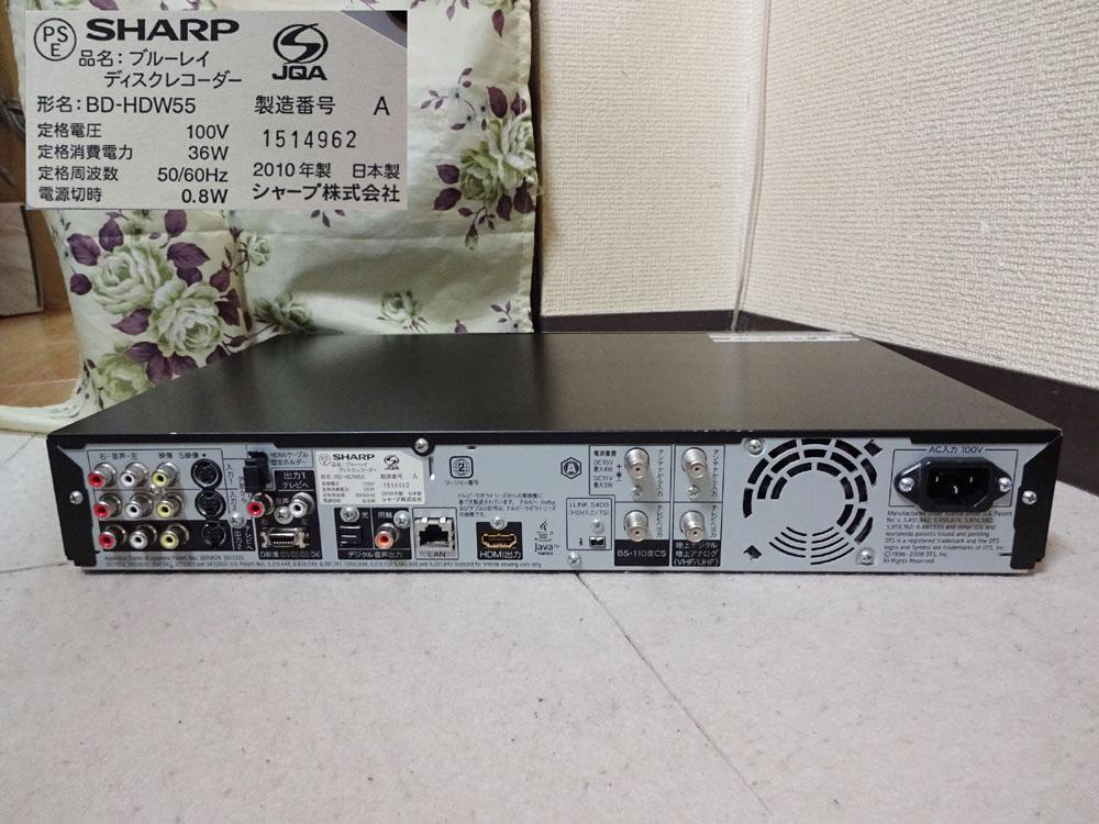 シャープ 地デジBD/HDDレコーダー BD-HDW55 (500GB) HDDは動作(962)_画像3