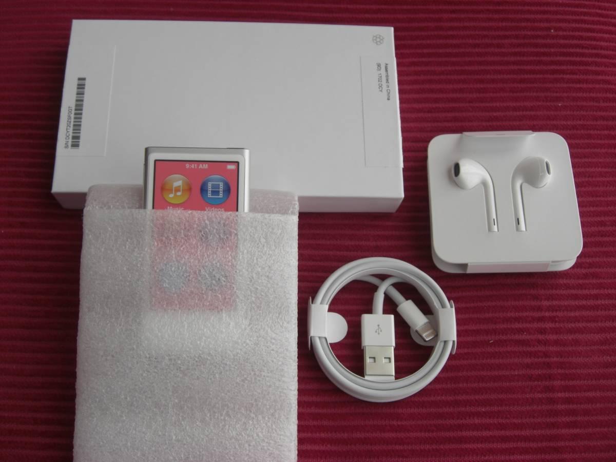 iPod nano 第7世代 本体とライトニングケーブル