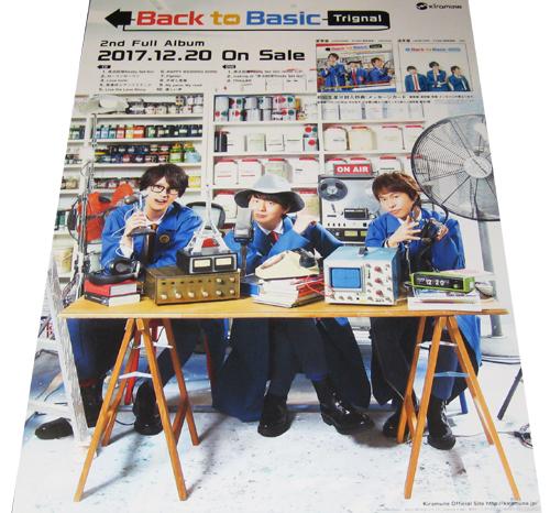 ●Trignal 『Back to Basic』 CD告知ポスター 非売品●未使用