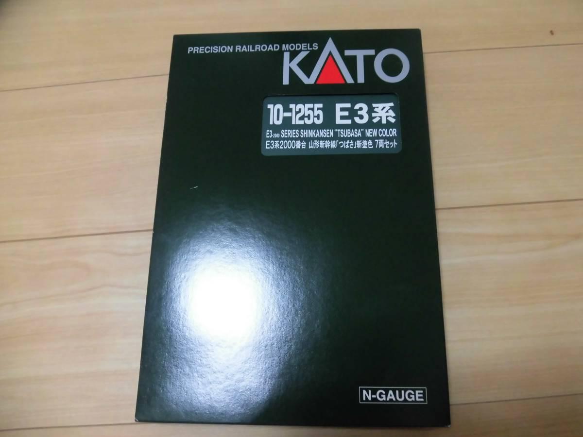 極上品 KATO 10-1255 E3系2000番台「山形新幹線 つばさ新塗装」 7連セットです。