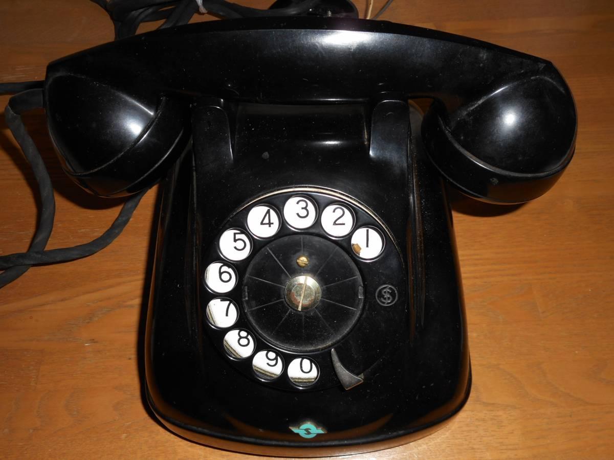 昭和 36年 黒電話4号 富士通