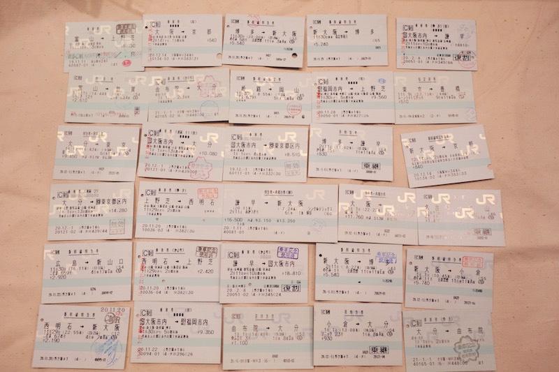 時刻表 硬券 乗車券 切符 入場券 冊子など 鉄道関連グッズ 色々まとめてセット_画像4